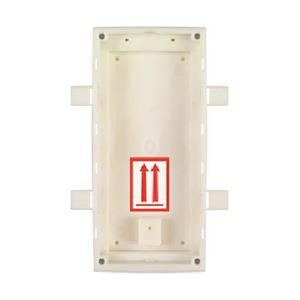 2N IP Verso box f. flush 2mod