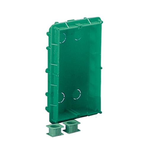 DOOR ENTRY HSNG FLSH 2 MODULE BACK BOX