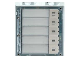 DOOR ENTRY MODULE IP Verso 5 Name Plates